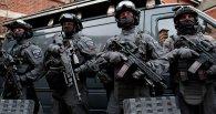 policia-antiterrorista-Londres